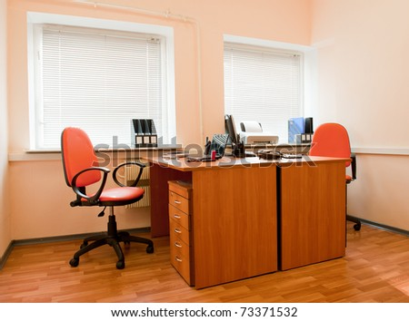 Modern office interior - workplace - stock photo