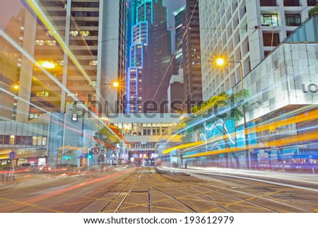 Modern office skyscrapers. Hong Kong night. Asia - stock photo