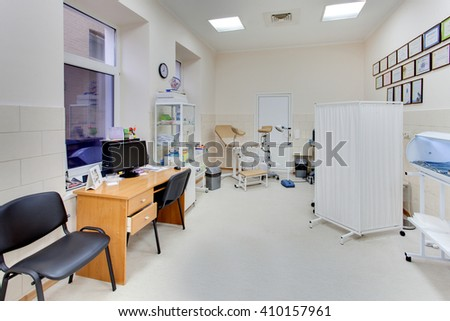Modern operating room with surgery table, effective lights and life support systems in a stomach and entrails clinic, Kiev, Ukraine, January 15, 2016.