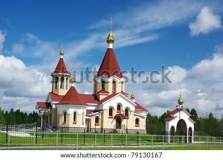 modern orthodox church - stock photo