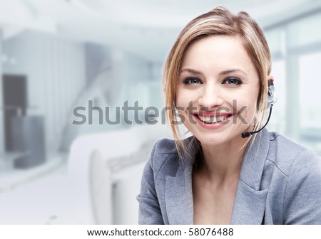 modern professional businesswoman in her office - stock photo