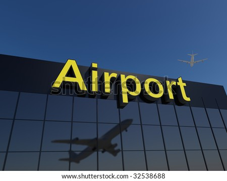 Modern reflective glass airport terminal building - stock photo