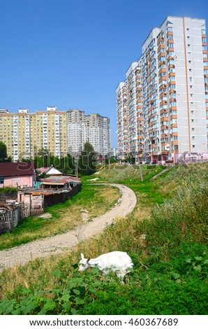 Modern residential area with detales of ukrainian countryside.July 29, 2016 in Kiev, Ukraine