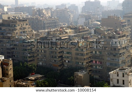 modern residential district at morning, Cairo, Egypt - stock photo