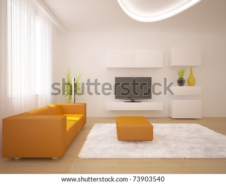 modern room with furniture