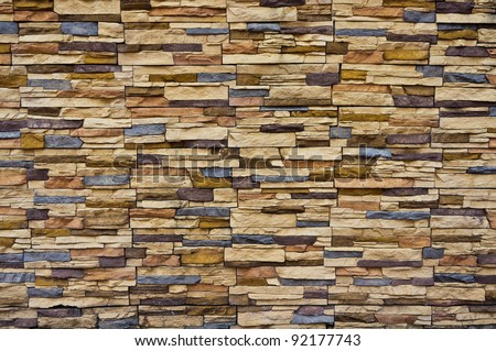 Modern rough brick texture wall - stock photo