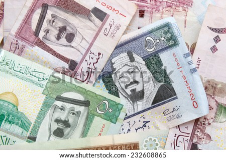 Modern Saudi Arabia money, banknotes close up background photo texture - stock photo