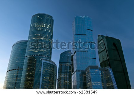Modern skyscrapers at sunset. Moscow City. Russia - stock photo