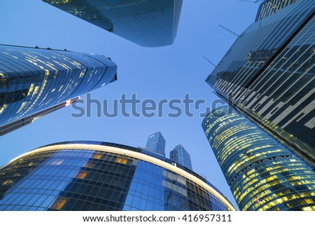 Modern skyscrapers in financial district (downtown) of Russian capital aka Moscow City. - stock photo