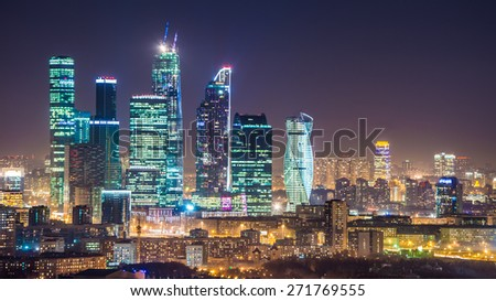 Modern skyscrapers in Moscow-city downtown (Federation tower, Mercury tower etc.), Moscow, Russia - urban background - stock photo