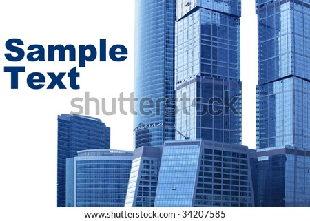 Modern skyscrapers isolated over white background - stock photo