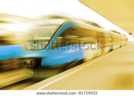 Modern speed train on a station - stock photo