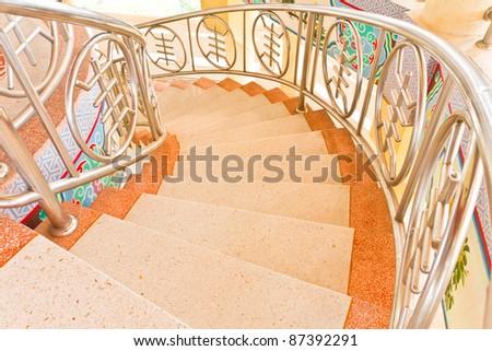 Modern staircase inside - stock photo