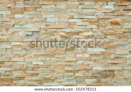 Modern stone brick wall background. Stone texture. - stock photo