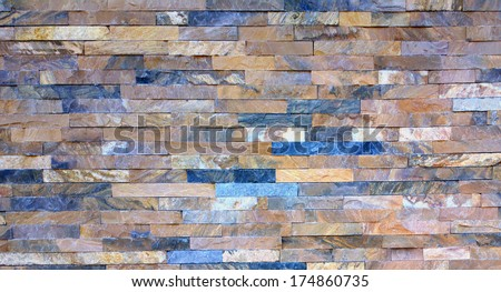 Modern stone wall - stock photo