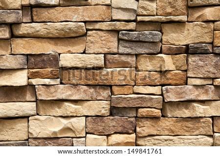 Modern stone wall of outdoor interior - stock photo