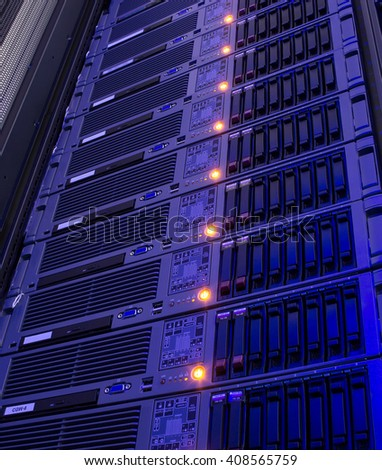 Modern storage of blade servers in the data center vertical