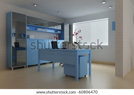 modern study room with modern style.3d render