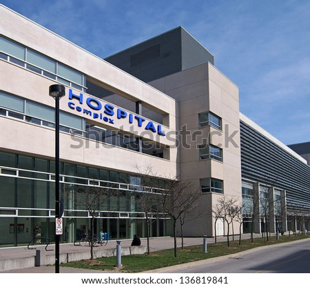 Modern style hospital building - stock photo