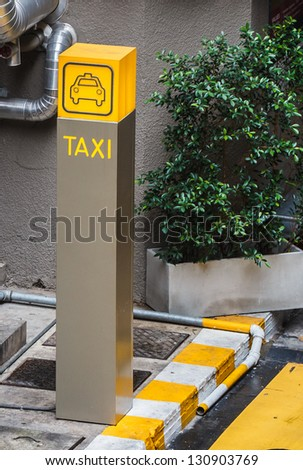 Modern Taxi Stand - stock photo