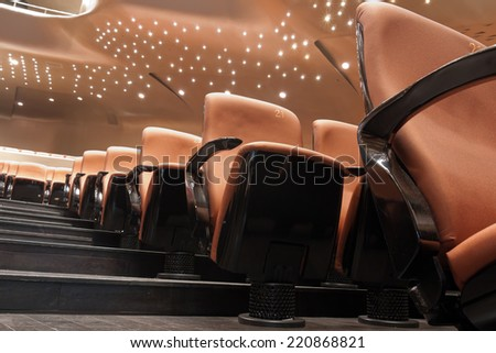 Modern theatre interior - stock photo