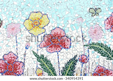 Modern tiles wall, colorful wall background. - stock photo