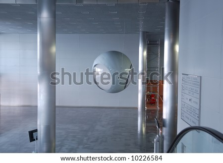 modern urban interior with ball