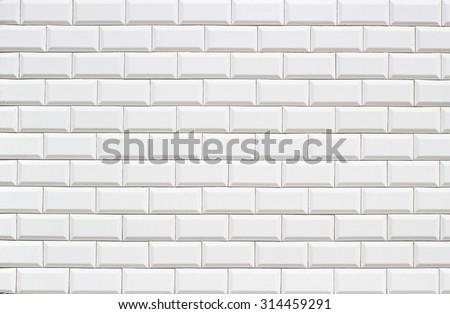 MODERN WHITE TILING - stock photo