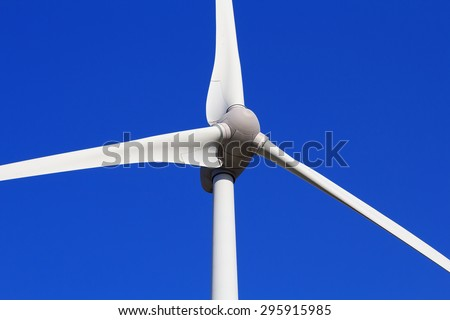 Modern wind turbine top - stock photo