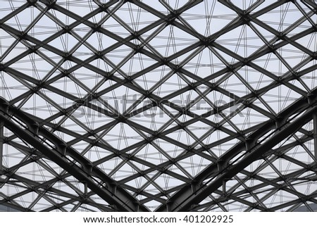 Modular supporting structure of ceiling / roof. Steel and glass contemporary architecture. Glazed aluminum structure. - stock photo