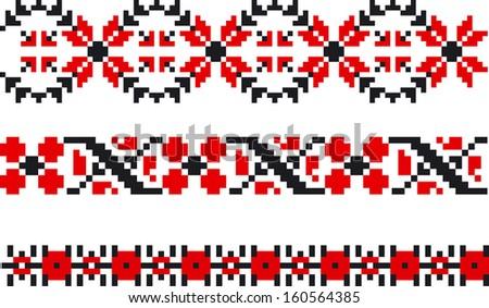 Moldovan traditional pattern - stock photo