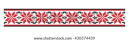 Moldovian traditional pattern red and black - stock photo