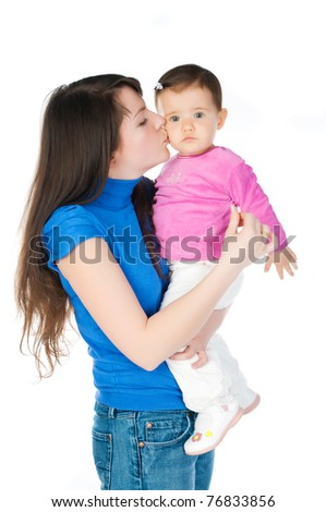 Mom keeps a small child in her arms - stock photo