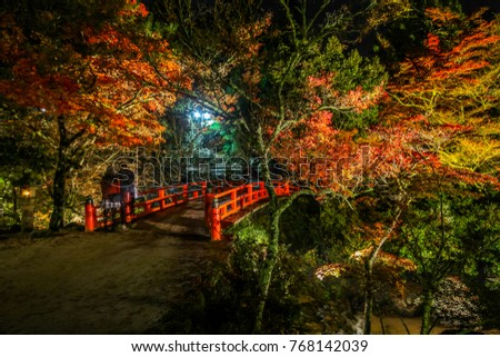 Momijidani park Japanese Garden at Miyajima in autumn with maple leaves at Hiroshima, Japan