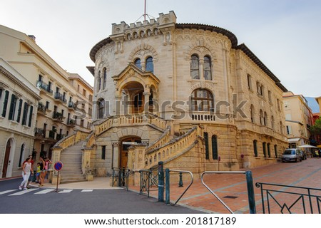 MONACO - JUN 24, 2014: Architecture of Monaco-Ville, Monaco. Principality of Monaco is the second smallest and the most densely populated country in the world