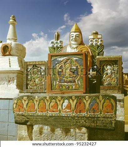 Monastery Gandan Khiid in Ulaanbaatar, Mongolia. Buddhist stupa. The stupa is the oldest Buddhist religious monument. - stock photo