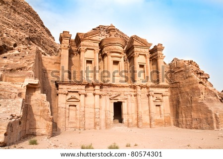 Monastery in Petra. Made by digging a holes in the rocks and cutting the hill. Jordan