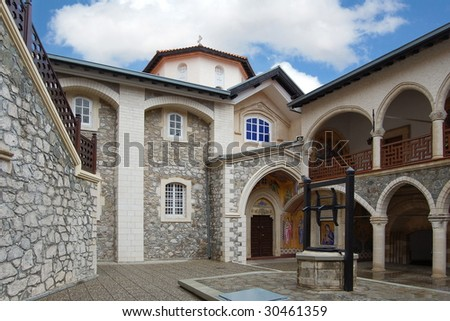monastery Kykkos in Cyprus, Troodos mountains. Popular tourist destination in this country. - stock photo