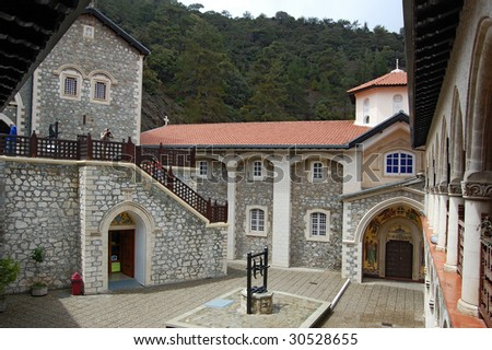 monastery Kykkos, Troodos mountains. The most known and rich monastery in Cyprus - stock photo