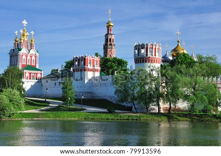 Monastery. Moscow. Russia. - stock photo