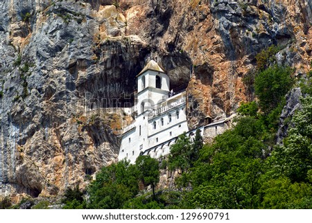 Monastery of Ostrog - stock photo