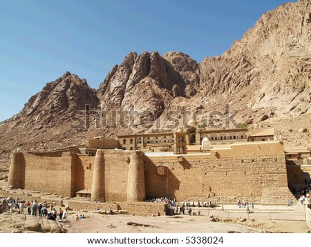 Monastery Of St. Catherine, Sinai, Egypt - stock photo