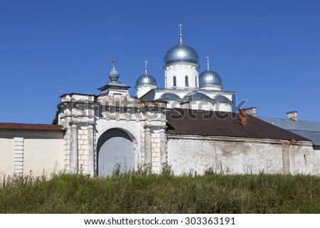 Monastery walls, fences and gates St George's Cathedral Yuriev Monastery. Velikiy Novgorod. Russia. - stock photo