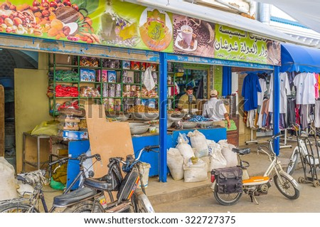 MONASTIR, TUNISIA - AUGUST 29, 2015: The modern arabic market occupies many streets of the old town, on August 29 in Monastir. - stock photo