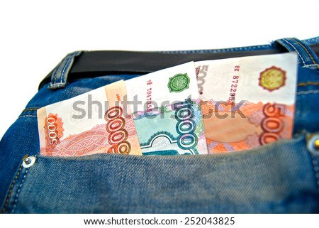 Money in a blue jeans pocket on white - stock photo