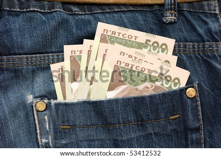 money is in a pocket - stock photo