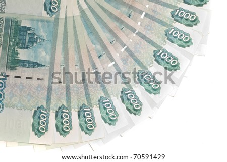Money of Russia: 1000 roubles banknotes over white - stock photo