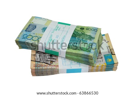 Money of the Republic of Kazakhstan in the banking pack. Isolated on white background.