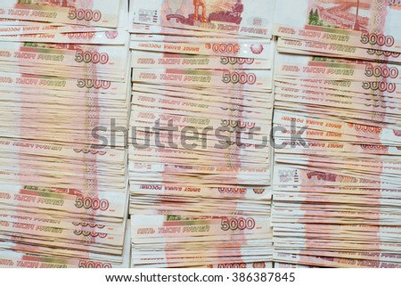 Money of the Russian Federation - stock photo