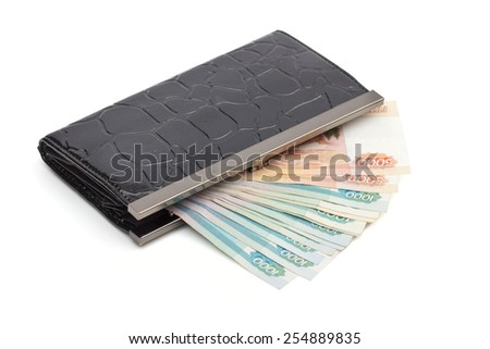 money on the white background - stock photo